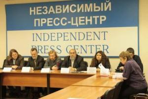 пресс-конференция 2301.14 -2