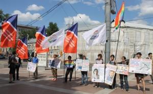 9.07.14 Пикет против пресследования преподавателей САФУ 2