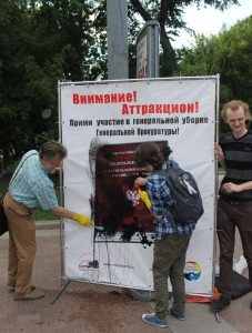 9.07.14 Пикет против пресследования преподавателей САФУ 3