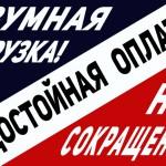 Баннер профсоюза Университетская солидарность1