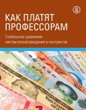 70Х90/16440 стр.80 гр., обложка