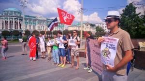 Екатеринбург 1 31.05.15