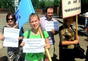 Ижевск 1 31.05.15