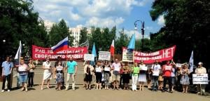 Ижевск 2 31.05.15