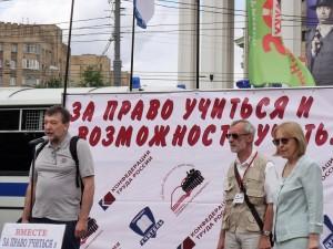 Москва 231.05.15