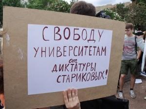 Москва 5 31.05.15