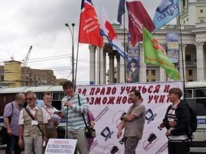 Москва 6 31.05.15