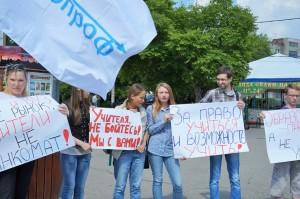 Омск 1 31.05.15