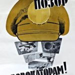 00-oleg-savostyuk-boris-uspensky-shame-on-provacateurs-1960
